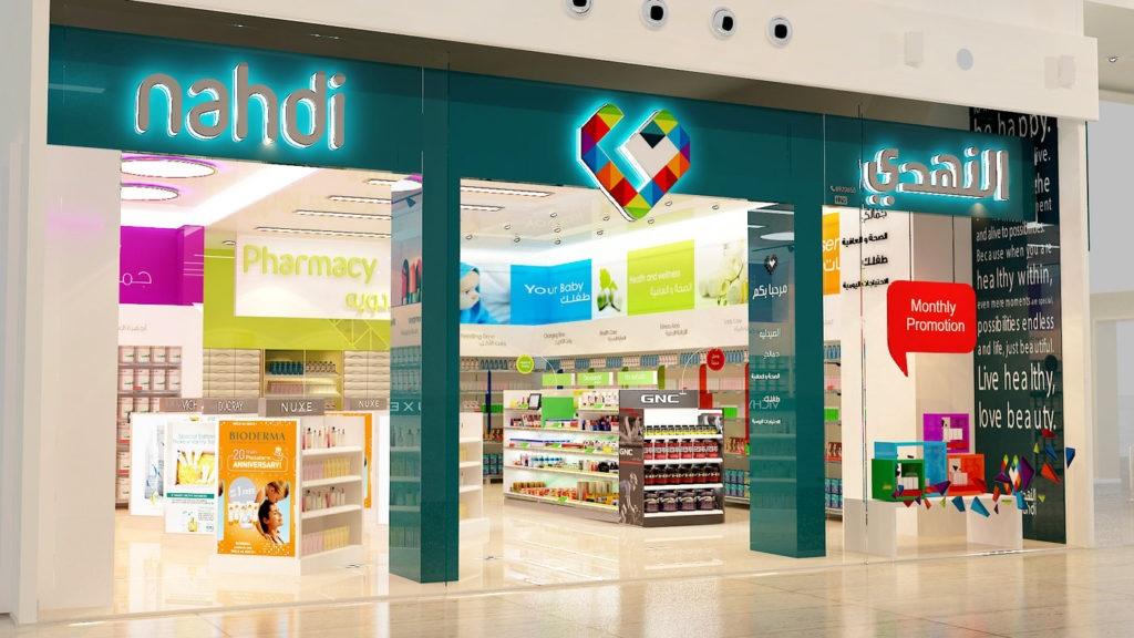 Sedco Holding Backed Mena S Largest Pharmacy Chain Nahdi Mulls Ipo On Tadawul